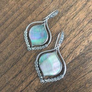 [SOLD] Silpada Contour Earrings W2990